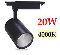 Трековый светильник светодиодный Feron AL103 20W (черный)