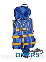 Детский Спасательный жилет, страховочный от 0-30 кг