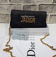 Сумка Dior №11