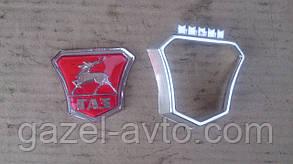 Эмблема решетки радиатора Волга 2410 (пр-во Россия)