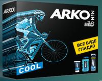 """Подарочный набор """"Arko Men Cool"""" 3 предметный (пена для бритья+гель для душа+крем после бритья)"""
