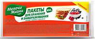 Пакеты для хранения универсальные 100 шт