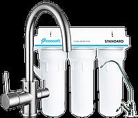 Cмеситель комбинированный Imprese DAICY 55009-U + 3-х ступенчатая очистка Ecosoft Standart FMV3ECOSTD