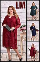 От 42 до 74 р Красивый костюм с гипюром 770613 женский синий батал большого размера весенний осенний бордовый