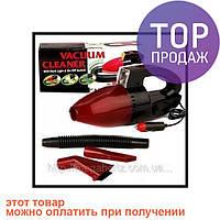Пылесос ручной автомобильный Camry CR 7027 / Прибор для уборки