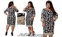 Женское нарядное платье. Ткань котон-сатин, украшено кружевом. Размер 50, 52, 54, 56.  В наличии 3 цвета