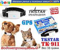 ТКSTAR 911 Ошейник с Трекером GPS Tracker для Собак Кошек Вес33гр ip66