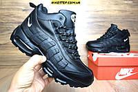 Зимние мужские высокие кроссовки Air Max 95 черные с мехом