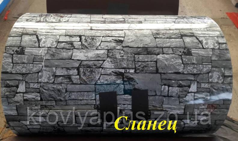 """Профнастил Т-8 0,4мм Printech (Принтек) под камень """"Сланец"""",Украина(Black sea steel), фото 2"""