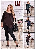 От 42 по 74 р Женская красивая блузка-туника 770612 теплая батал большого размера длинная осенняя весенняя