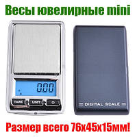 Весы ювелирные карманные 6221, mini, 200 г (0.01г)
