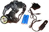 Фонарь налобный 861 / 360 T6 аккумуляторний