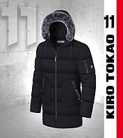Зимняя японская куртка мужская Киро Токао - 8810 черная