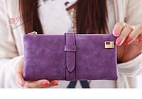 Женский кошелек Friend фиолетовый