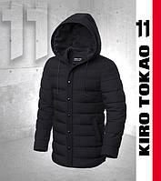 Модная японская зимняя куртка мужская Киро Токао - 8806 черная