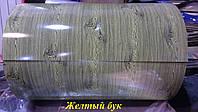 """Профнастил Т-8 0,4мм Printech (Принтек) под дерево """"Желтый Бук"""",Украина(Black sea steel)"""