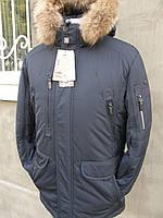 Зимняя мужская куртка Польша
