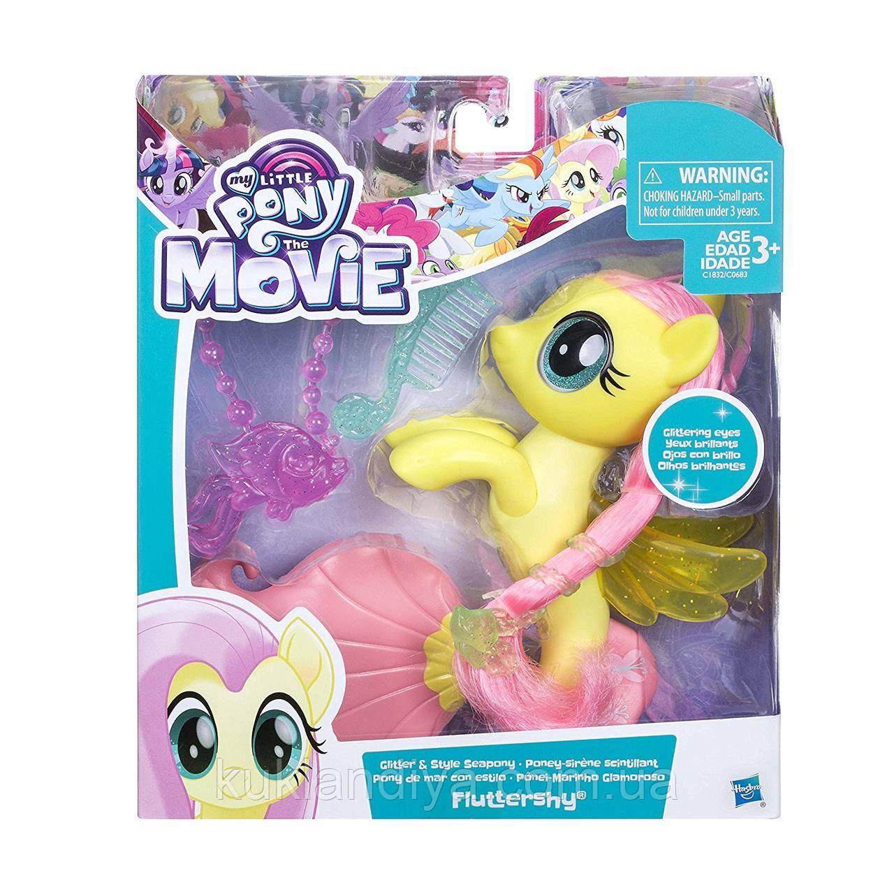 Фигурка My Little Pony Флаттершай русалка 14 см.