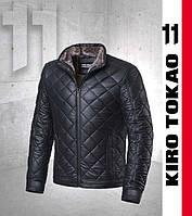 Японская зимняя куртка из экокожи Kiro Tokao - 1543 черная
