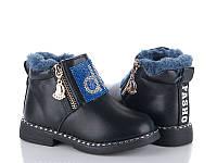 Детская обувь оптом. Детская зимняя обувь бренда GFB (Канарейка) для девочек  (рр dbadc0fb0b0
