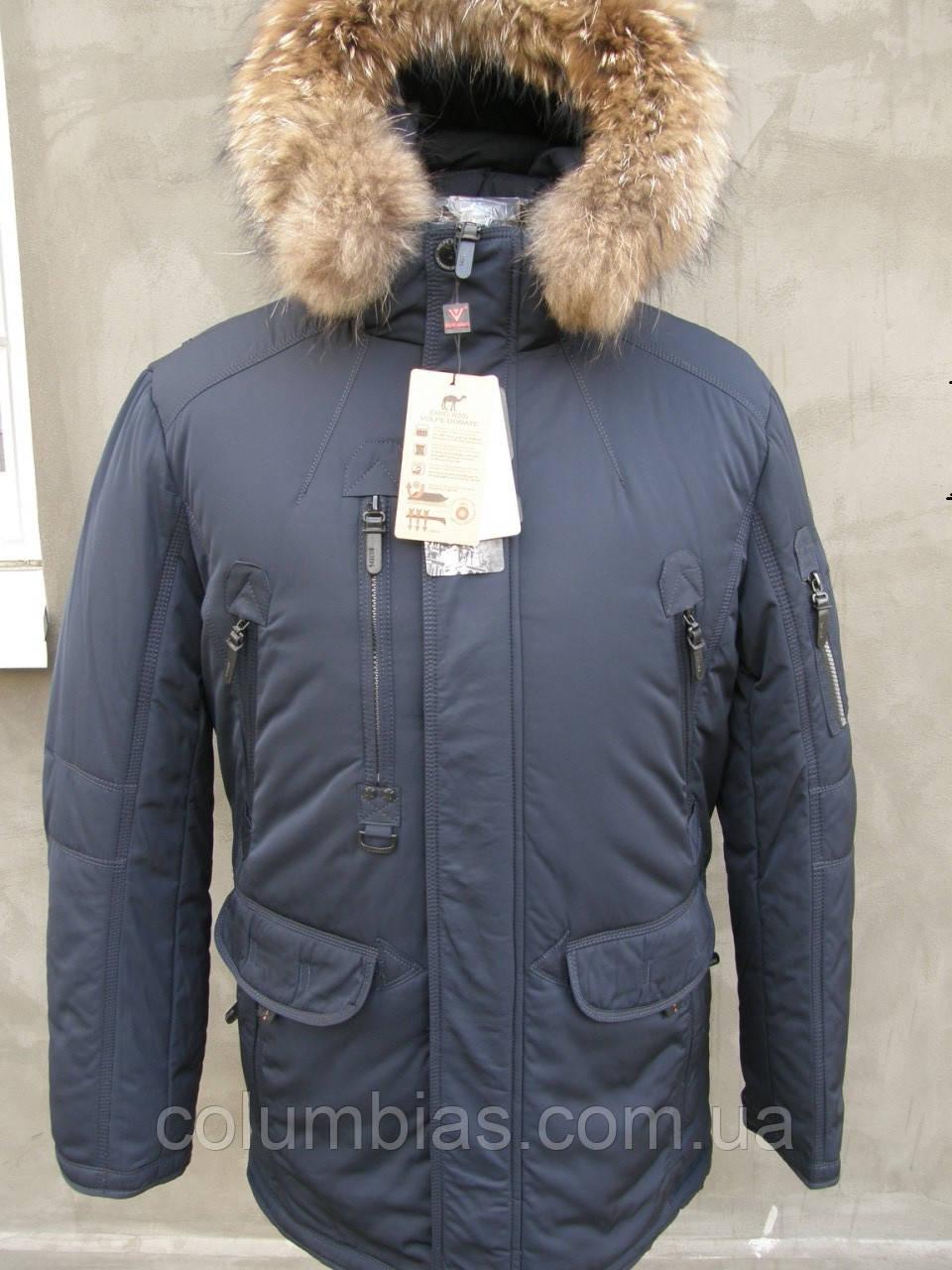 Польская зимняя куртка на верблюжей шерсти - ВЕСЬ ТОВАР В НАЛИЧИИ. ЗВОНИТЕ  В ЛЮБОЕ ВРЕМЯ b4fa72e5c04