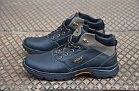 Мужские зимние кожаные ботинки Ecco (145 чер-ол.бот.)