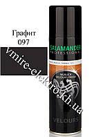 Краска для замши, нубука и велюра аэрозоль графит 097 Salamander Professional 250 мл