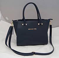 Женская сумка Michael Kors, цвет синий Майкл Корс MK, фото 1