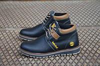 Мужские зимние кожаные ботинки Timberland черные (М-81)