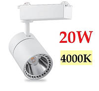 Трековый светильник светодиодный Feron AL103 20W (белый)