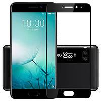 Закаленное защитное 3D стекло (на весь экран) для Meizu Pro 7 Plus (Черное)