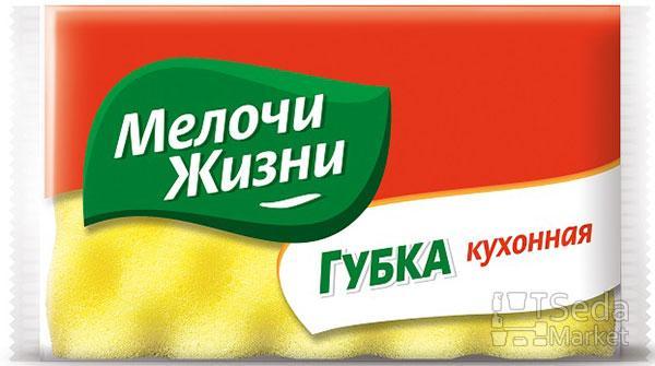Губка кухонная профилированная 1шт/уп МЖ - seda-market.com.ua в Киеве