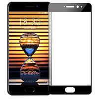 Закаленное защитное 3D стекло (на весь экран) для Meizu Pro 7 (Черное)