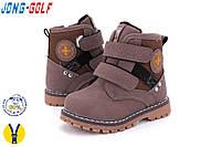 Детская зимняя обувь оптом.Ботинки от фирмы-Jong Golf  разм (с 22-по 27)