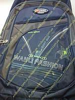 Рюкзак подростковый 716 СИНИЙ (последний!)