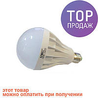 Светодиодная LED лампочка UKC Bulb Light E27 18W/светодиодная лампочка