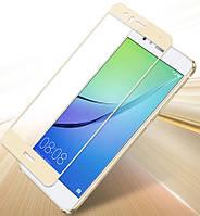 Закаленное защитное 3D стекло (на весь экран) для Huawei Nova2 (Золотое)