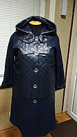 Пальто синее шерстяное с капюшоном