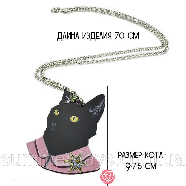 Размеры кулона черного кота