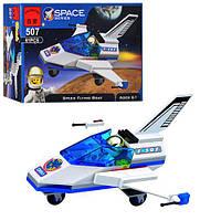 Конструктор BRICK 507 (150шт) космолёт, летчик, 61дет, в кор-ке, 14-9,5-4,5см