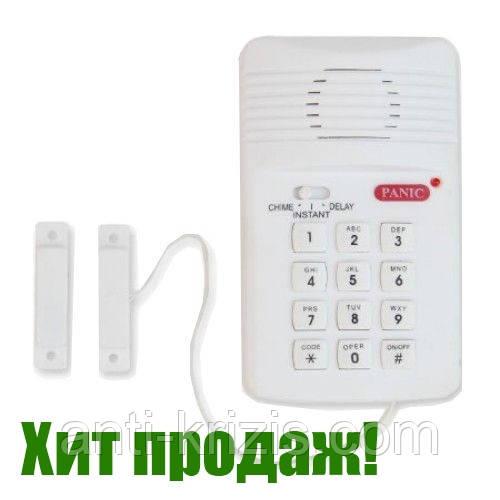 Сигнализация кодовая 539/353+инструкция