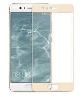 Закаленное защитное 3D стекло (на весь экран) для Huawei P10 Lite (Золотое)