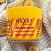 NEXXT Маска для объёма волос (500ml)