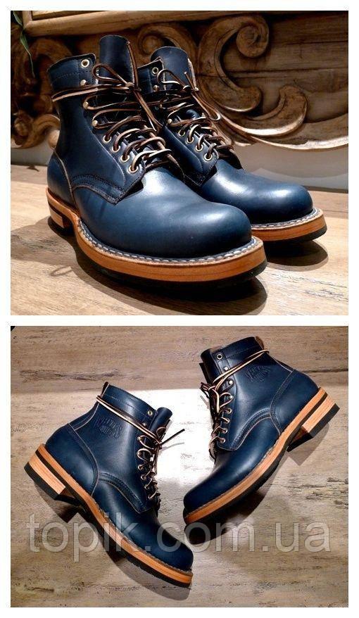 Мужские зимние ботинки - магазин обуви Топик