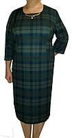 Платье женское батал, рукав три четверти