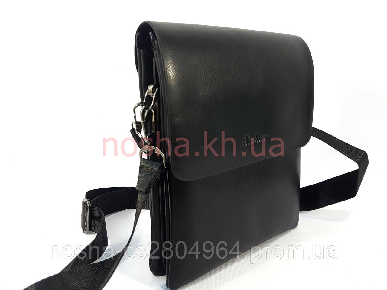 81127d5dd35e Кожаная мужская сумка через плечо. Барсетка. - Интернет-магазин для всей  семьи в
