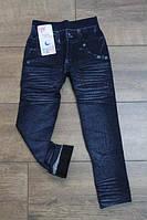 Утепленные леггинсы детские под джинс Размер 12 - 14 лет