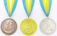 Медаль спортивная с лентой CELEBRITY d-6,5см (металл, 38g)