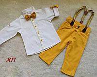 Нарядный костюм для мальчика с бабочкой и подтяжками Турция , фото 1