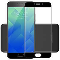 Закаленное защитное 3D стекло (на весь экран) для Meizu M5c (Черное)